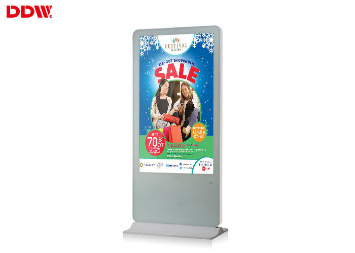 46 inch dynamic digital signage Free Standing kiosk Lcd screen with led backlight , DDW-AD4601SN